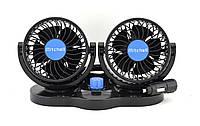 Автомобильный вентилятор в прикуриватель двойной Mitchell 12V, фото 1