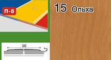 Порожки для ламината алюминиевые ламинированные П-8 50мм орех лесной 1,8м, фото 3