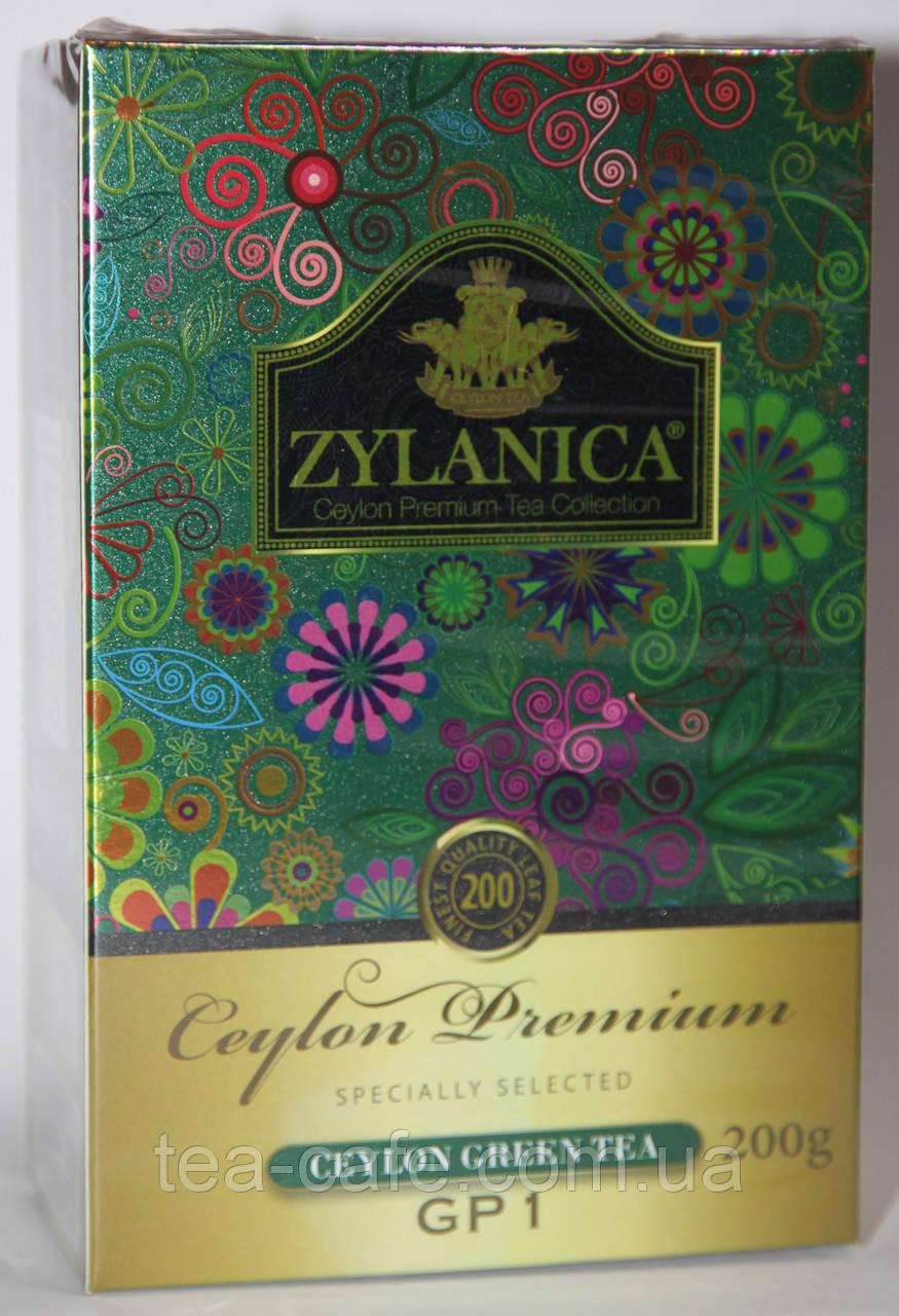 Чай зеленый Zylanica Премиум GP1 200 гр.