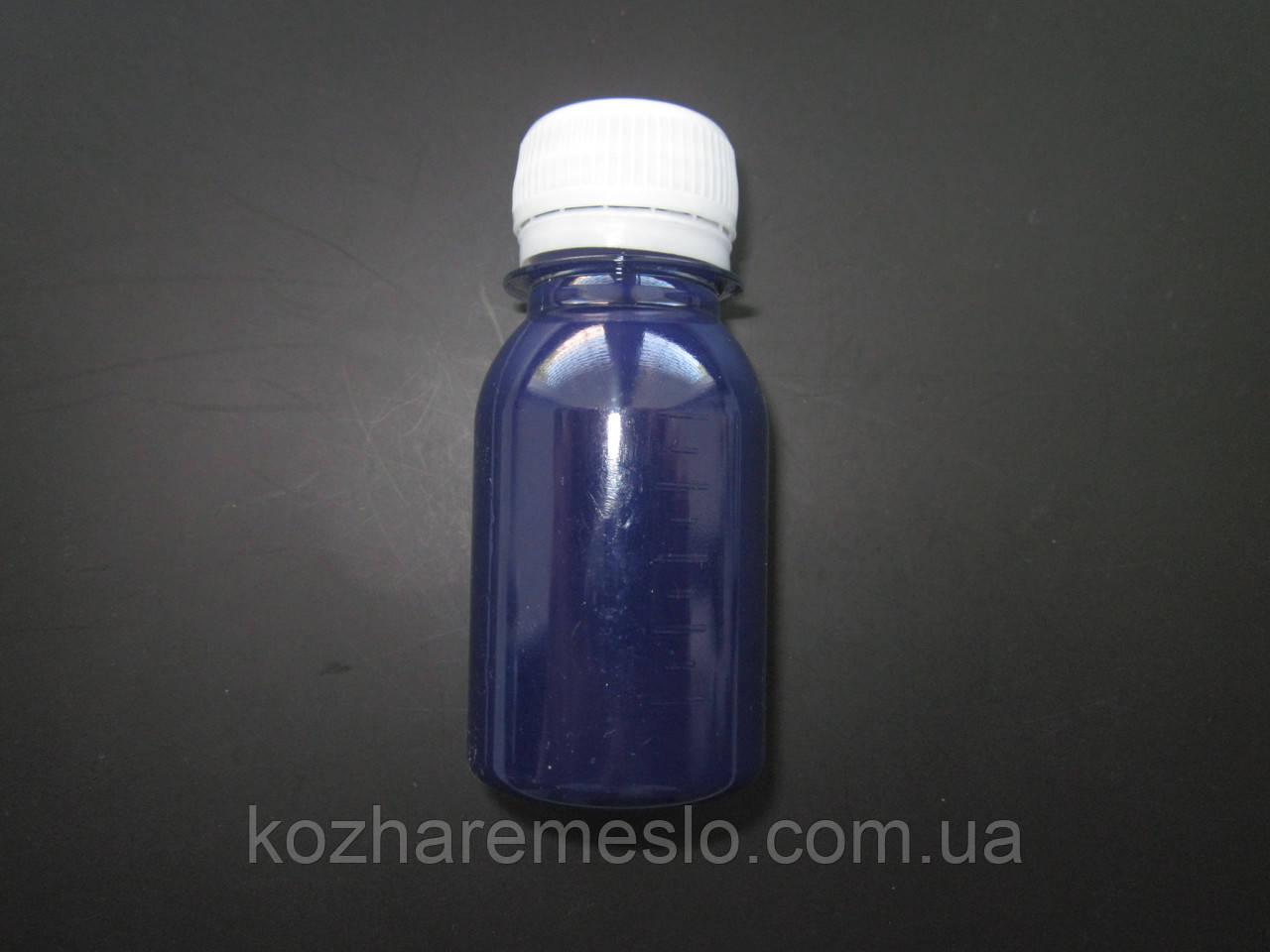 Краска для уреза (торца) кожи FENICE на силиконовой основе 100 грам тёмно - синяя
