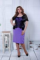 Платье сиреневое с черным атласом 42-74р
