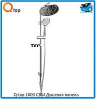 Душевая панель Q-tap 1003 CRM