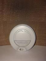 Крышки для стаканов 250 мл коричневые (50 шт.), фото 1