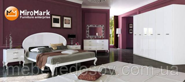 Модульная спальня Империя (Миро Марк/MiroMark)