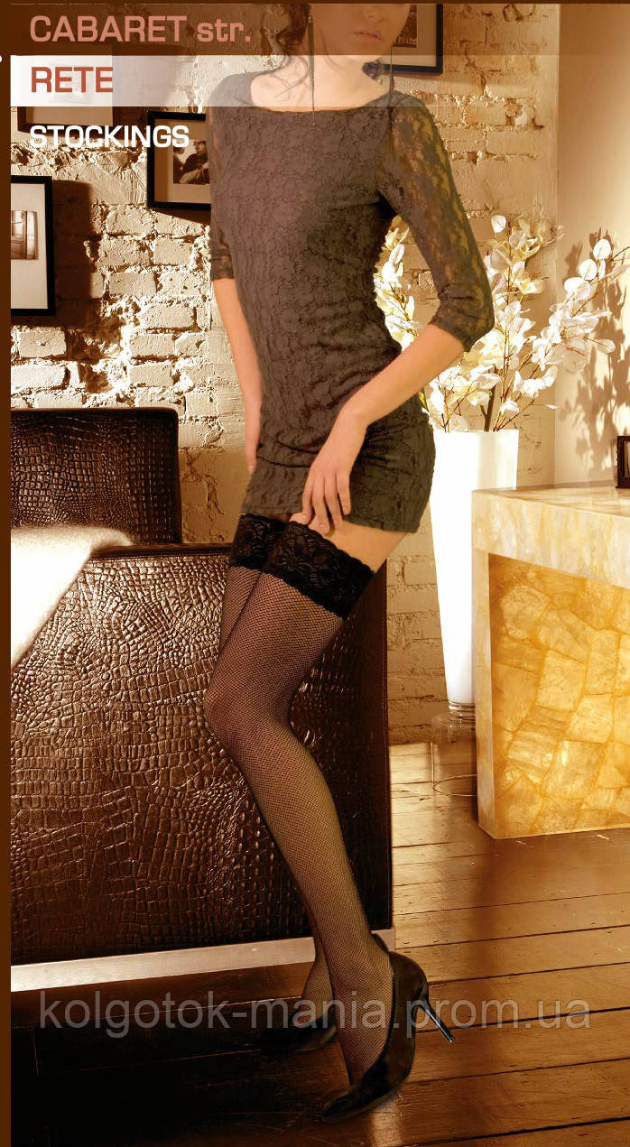 "Чулки Mio Senso ""CABARET Rete - stockings"" (8 сm)"