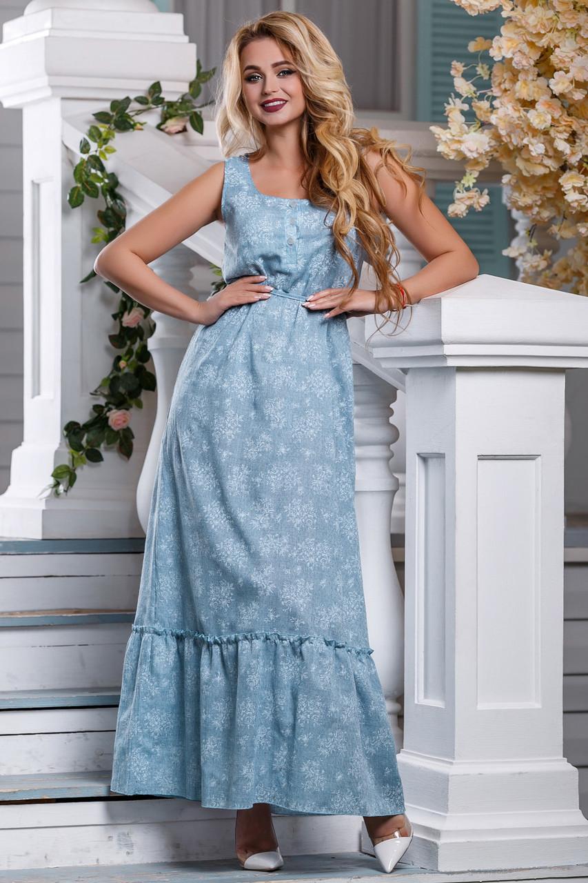 Платье - сарафан