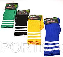 Гетры футбольные детские (цвет в ассортименте). Гетри