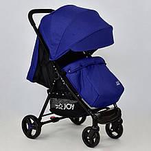 Коляска прогулочная со съемным чехлом Joy Т200. Регулирующая спинка, синяя