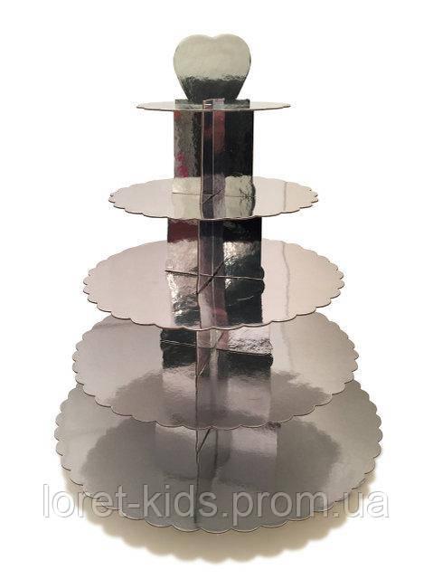 Подставка для кексов 5-ти ярусная серебряная