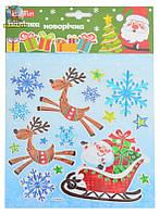 "Наклейки новогодние для декора ""Дед мороз"""