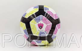 Мяч футзальный SELECT PREMIER LEAGUE 5397-1. М'яч футзальний