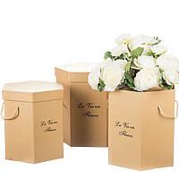 """Стильные коробки для упаковки букета """"La vie en fleurs"""" крафт набор 3шт. (можно поштучно)"""