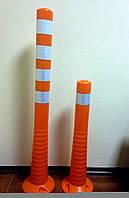 Столбик сигнальный 670 мм