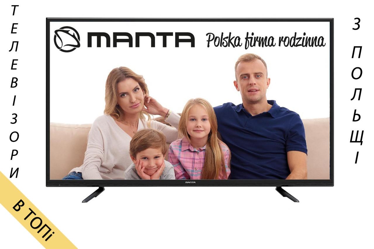 Телевизор MANTA 50LFN59C Full HD в наличии новый из Польши 2018 год ОРИГИНАЛ