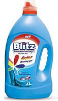 Гель для стирки цветных вещей Blitz 2л