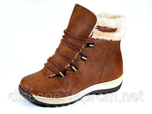 Зимние коричневые ботинки женские кожаные на меху
