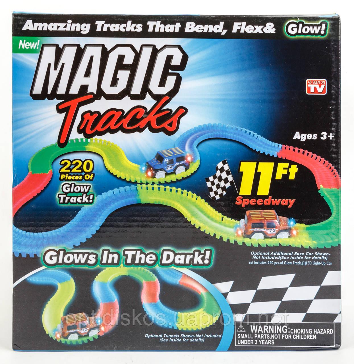 Конструктор Toy Magic Tracks, Светящийся гоночный трек, 220 деталей