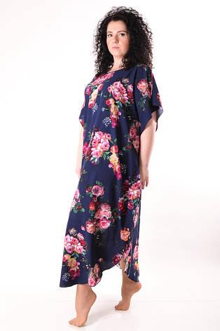Женское платье 1240-7, фото 2