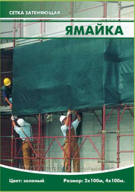Сетка для строительных лесов, затеняющая Tenax