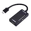 Переходник MHL (шт.micro USB - гн.HDMI) с кабелем