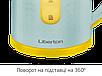 Электрочайник Liberton LEK-1794, фото 4