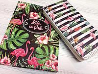 Кошелек с фламинго + блокнот