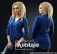 Ассиметричная блуза с декольте на молнии.