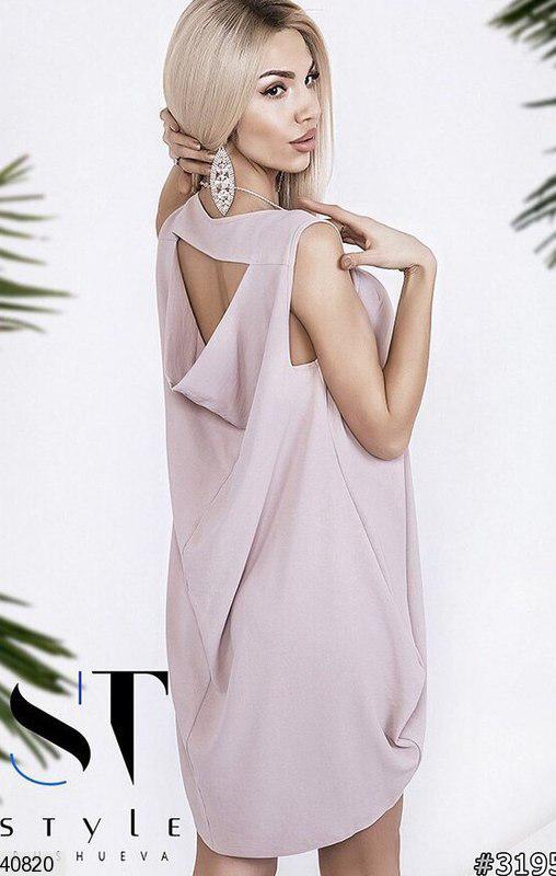 Стильное Платье на Лето Свободное Асимметричное Открытая Спина Бежевое — в  Категории
