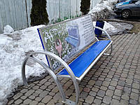 Лавка садово парковая  Рекламная