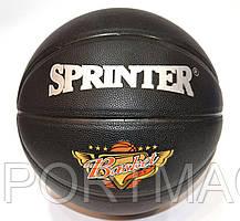 "Баскетбольный мяч ""SPRINTER"" №7 NEW!!!"