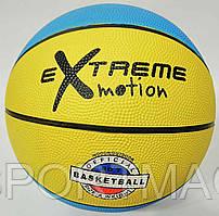Мяч баскетбольный Экстим