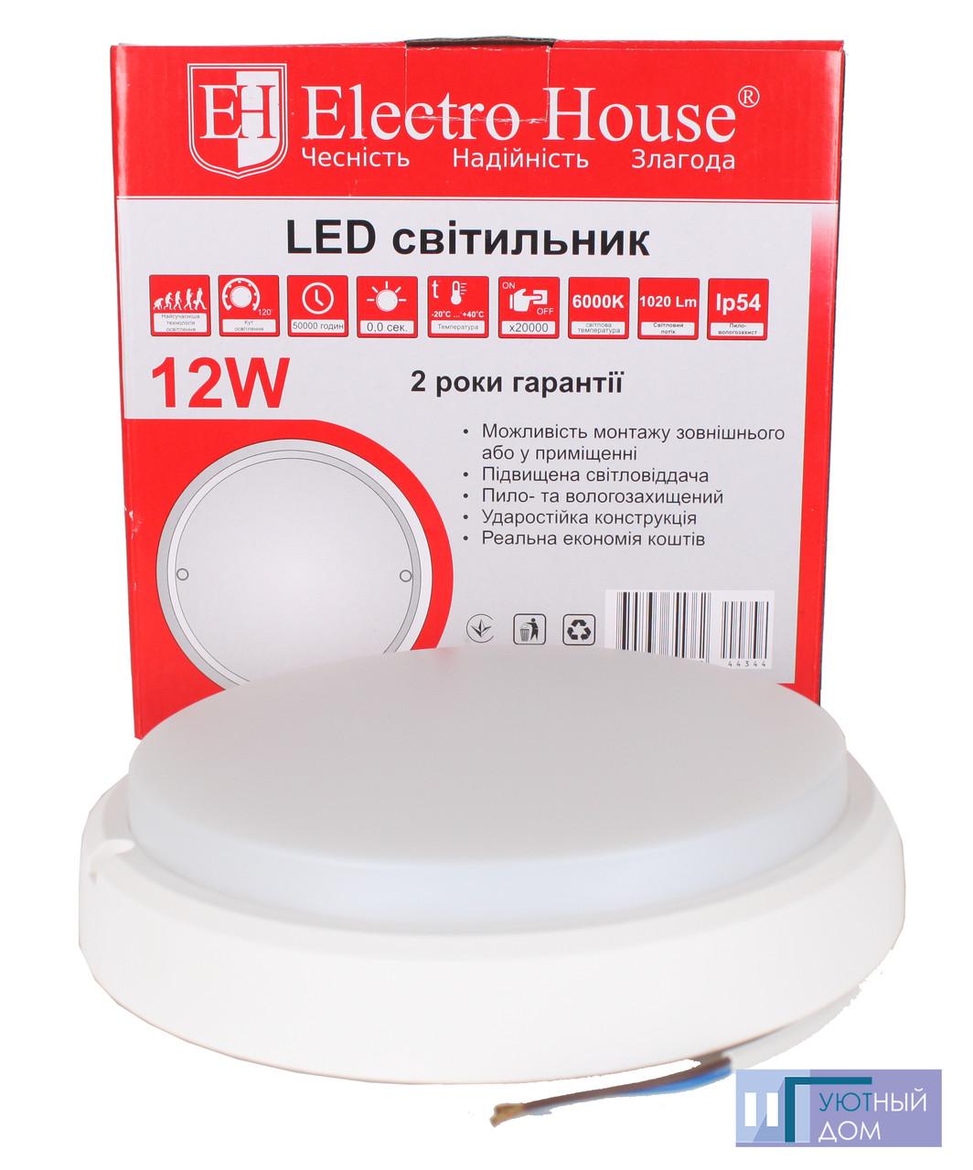 LED светильник ЖКХ 12W IP54