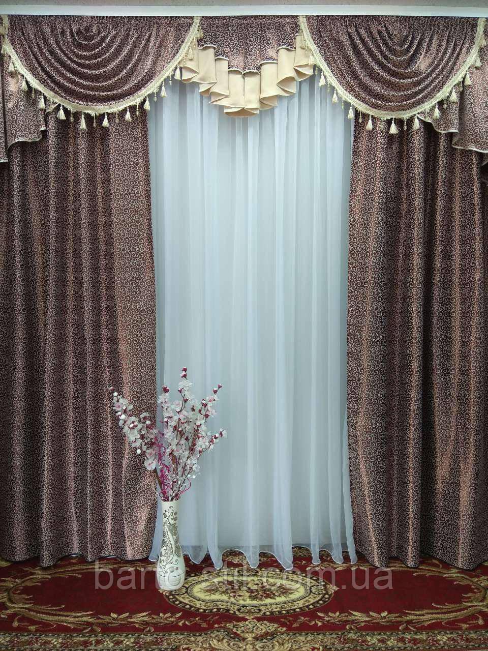 Готовый комплект: шторы с ламбрекеном для гостиной,спальни Ширина 3 м -3.5 м высота 2.8 м