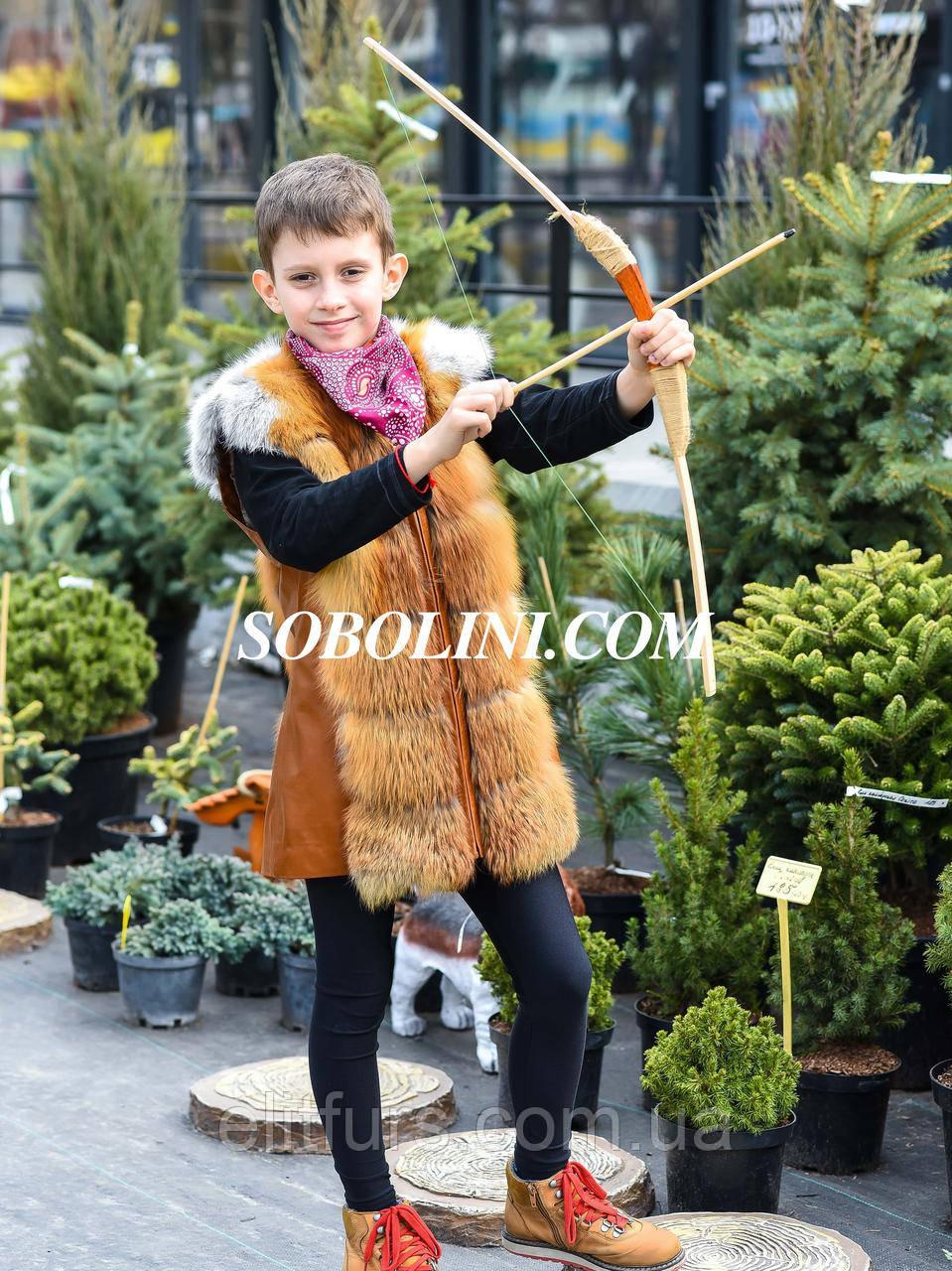 Жилет  из меха лисы на мальчика