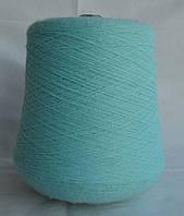 Софт 2/28 №178 Состав: 100% акрил Пряжа в бобинах для машинного и ручного вязания