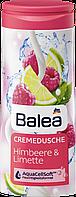 Гель для душа Balea (малина и лайм) 300 мл