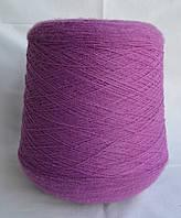 Софт 2/28 №23 Состав: 100% акрил Пряжа в бобинах для машинного и ручного вязания