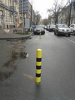 Парковочный  ограничительный столбик резиновый