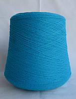 Софт 2/28 №2588R Состав: 100% акрил Пряжа в бобинах для машинного и ручного вязания
