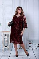 Великолепное платье из гипюра 42-74р