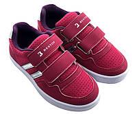 Детские текстильные кроссовки 73KEDMALINA 26 17 см Малиновый 59c95ec18ed99