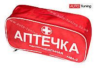 Medical - Аптечка автомобильная, набор первой медицинской помощи АМА-2, рассчитан на 40 человек