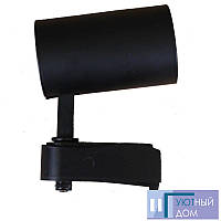 LED светильник трековый 20W черный
