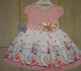 Нарядное платье Конфетка