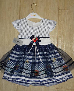 """Платье для маленьких """"Маленькая Фея"""""""