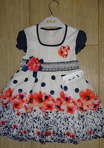 Детское платье Маки