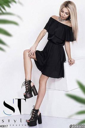 Модное платье короткое свободный низ плечи открытые с воланом черное, фото 2