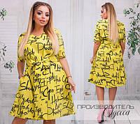 Женское платье размера 48+