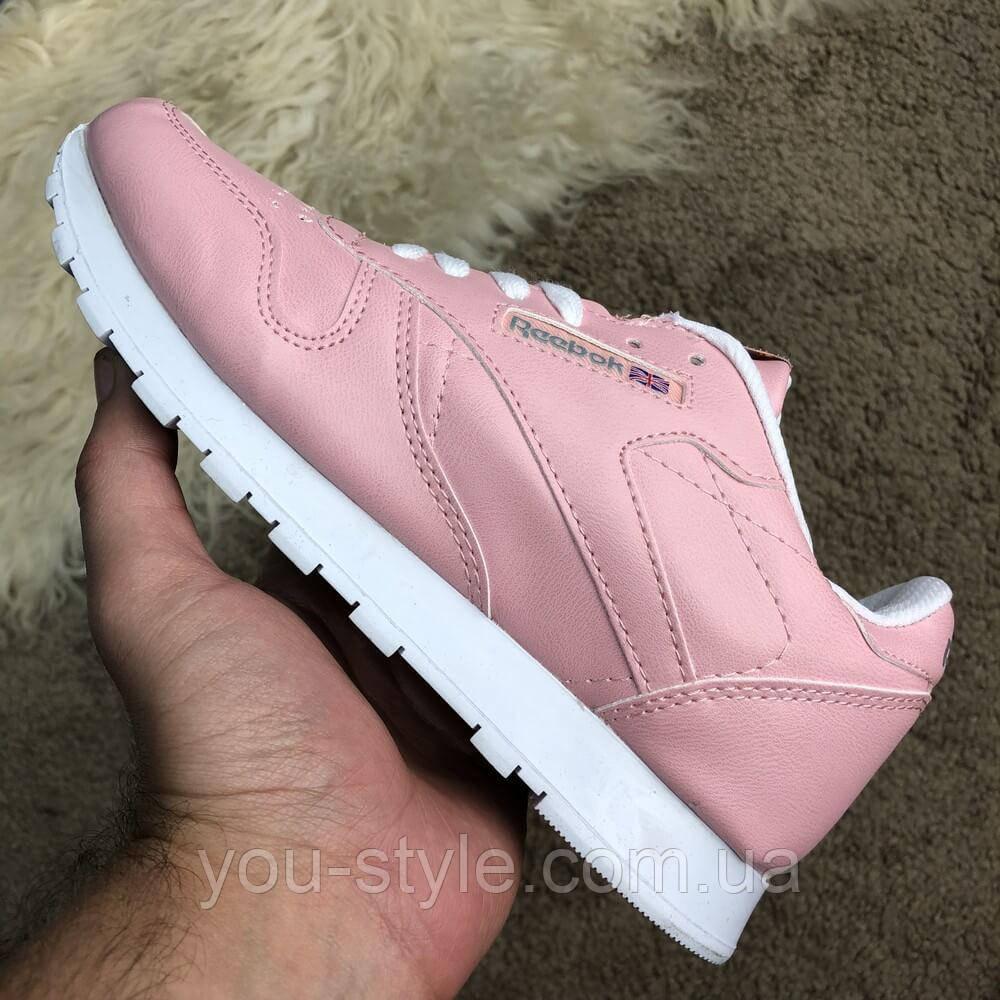 Reebok Classic Leather Pink