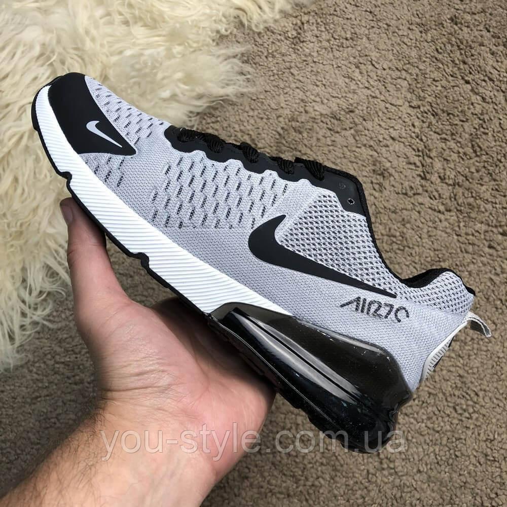 Nike Air Max 270 Gray